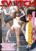 I'm A Hard-Working Student, But Suddenly I Was Being Assaulted With Miniskirt Panty Shot Action! My Older Sister Loves To Play Pranks On Me And She Knew How Horny I Was, Because She Loves To Take Her Time Playing With My Big Hard Cock-Ayumi Kimito,Ayumi Kimito,Sena Asami,Yurara Sasamoto,Anju Kaise