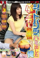 I Got Horny From The Panties Sticking Out From Her Shorts-Mao Hamasaki,Kou Akemi,Mari Koizumu,Nanako Miyamura