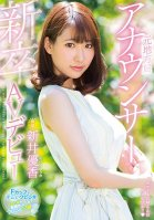 A Newly Graduated Local TV Announcer Makes Her AV Debut Yuka Arai-Yuuka Arai
