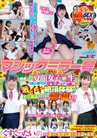 The Magic Mirror Number Bus Summer Vacation Is Almost Here! This Country Schoolgirl In Her School Uniform Is Playing With Sex Toys For The First Time And Experiencing Her First Ever Orgasm! 2 The 10 Greatest Super Sexy Schoolgirls In History In-Rena Aoi,Hinano Kamisaka,Kakana Mana,Yuuri Arakawa,Tae Kurumi,Mirai Haruka,Shuri Yamamoto,Yumi Maeda