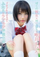 My Girlfriend Is Mahiro Tadai From My Class Exciting Sexy Couple's Romantic School Life-Mahiro Tadai