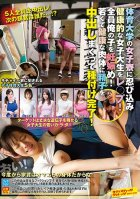 SVDVD-679 Sneak In The Girls' Dorm At The Sports College Refresh A Healthy Female College Student!Everyone Pregnant My Child!We Finished Sowing Sperm (semen) Inside The Young And Healthy Body (body) And Sowing It!-Aimi Yoshikawa,Mitsuba Kikukawa,Mikuru Shiiba,Sena Asami,Yurara Sasamoto
