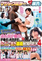 A Normal Boys And Girls Focus Group AV On The Other Side Of That One Way Mirror Is Her Beloved Boyfriend! This Black Man Who Lives In Japan Loves Amateur Schoolgirls So Much But His Dick Is So Huge That He Can't Maintain A Relationship Is Taking-Misaki Yumeno,Tae Kurumi,Yuki Tomonaga,Suzu Oohara,Rui Honda