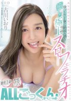 Iori Kogawa Incredible Slow Blowjobs That Slowly Lead You Too Climax While She Looks At You. Swallowing All The Cum Special-Iori Kogawa