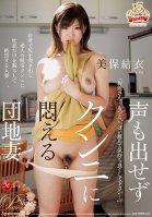 Apartment Wife Faints At Cunnilingus Without Making A Sound Yui Miho-Yui Miho
