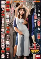 This Girl In A Maxi One Piecee Dress Is Getting Her Panties Torn Off By Molester Teachers And Forced To Cum Over And Over Again Until She Pisses Herself In Ecstasy 2-Mayu Suzuki,Natsuko Mishima,Sae Meimori,Monami Takarada