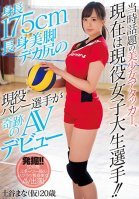 The Young, Beautiful Volleyball Attacker Who Was The Talk Of The Town Back Then Is Now A College Player!! 175cm Tall, The Volleyball Player With Beautiful Legs And A Big Ass Makes An Incredible Porn Debut. Mana Tsuchiya-Mana Tsuchitani