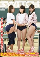 She's Wearing Gym Shorts So It's Totally OK! A Classmate Who Wears Gym Shorts To Prevent Panty Shots Gets Changed Into Her Gym Clothes In The Classroom And Asks Boys Like This, Right? There's Only One Thing To Do.-Rena Aoi,Nohinata Serano,Mai Yahiro