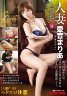 A Married Woman Maria Aine An Erotic Married Woman Daydream Fantasy Sex Life 4 Scenes WIFE.02 3 Sexy Overflowing Deep And Rich Fucks!!-Maria Aine