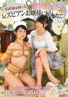 A Woman Who Has Domesticated Her Maid Lesbian Series I Was Hired By The Young Lady Of The House... Mai Imai Marie Konishi-Marie Konishi,Mai Imai,Karen Haruki,Karen Kawai