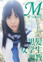 Breaking In A Masochistic Female Student With Black Hair The First Measure Mayu-Mayu Morita