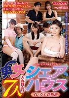 7 Men And Women Changing Places In A Shared Living Community The Changing Places Story-Nao Mizuki,Rena Aoi,Nohinata Serano,Yuuri Serizawa