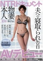 A Real Married Woman 30 Years Old Reiko An Adult Video Debut Cuckold Confession To Her Husband-Nanako Kitajima