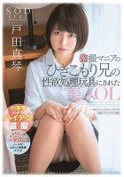 Makoto Toda. A Beautiful Office Lady Is Turned Into A Sexual Gratification Toy By Her Reclusive Big Brother Who Is Obsessed With Voyeurism-Makoto Toda