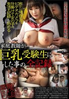 The Complete Record Of Everything A Private Tutor Did To His Busty Student. Mirei Otoha-Mirei Otowa,Anju Akane