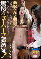 Shocking Porn Appearance! The Amazing Transsexual Bondage Master! Japan Bondage Master Biographies. Chapter 4 KANNA-Kanako Iioka,Kana Morisawa,Mai Tamaki,Karina Nishita,Koko Masshiro