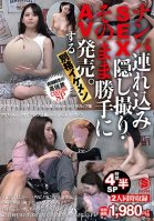 Picking Up Girls And Taking Them To A Hotel. Exceptionally Handsome Men Secretly Film 2 Couples Having Sex At The Same Time And Sell It As Porn Without Permission. Girls With Totally Different Morals Special!-Sara Miyabi,Mikari Ichimiya,Mirai Hanamori