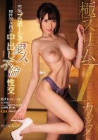 A Super Slim I-Cup Titty Lover With The Ultimate Body In Mind-Blowing Creampie Adultery Sex Miss Asuka 26 Years Old-Asuka Aida,Yuika Takashima