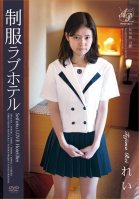 Uniform in a Love Hotel Rei Tejima-