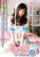 Pussy Penis She-Male Sex This Sexy She-Male With Beautiful And Light Skin Is So Pink And Cute, All The Way To The Tip Of His Big Cock Chihiro Yasaka-Chihiro Yasaka