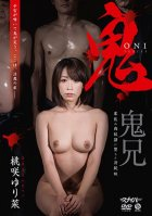 An Evil Big Brother - An Innocent Little Sister-In-Law Who Became A Depraved Sex Slave - Yurina Momosaki-Yurina Momosa