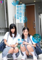 I Want To Remember The Child Making Pregnancy Record Of The Father And The Daughter Of The Students Good Friend Sister-Ruru Aizawa,Yume Ichihara,Risa Kataoka