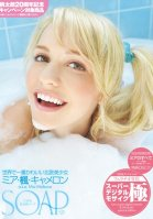 Soap. High Class Bathhouse. World's Cutest Woman-Mia Kaede Cameron