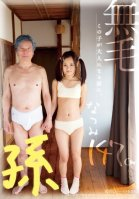 Natsumi - Before My Granddaughter Becomes an Adult-Shuna Kagami