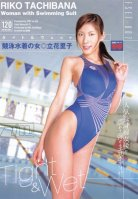 Girls In Competitive Swimsuits Riko Tachibana-Riko Tachibana