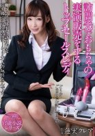 Top Sales Lady Hasumi Claire To The Demonstration Kurea Hasumi,Ami Adachi