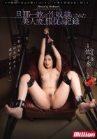 A Beautiful Dear Wife, Now The Sex Slave To Her-Aki Sasaki