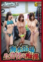 Molester Goes To Peep On Girls Changing At Beach-Wakaba Onoue,Shiori Tsukada,Moa Hoshizora
