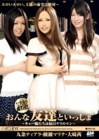 CATCHEYE Vol.62 ~With Girlfriends~-Tiara Kujyo, Marina Ayase, Akane Osaki