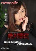 Tokyo Hot n1129 Shaved Pussy Slave-Miki Hashimoto