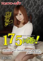 Tokyo Hot n1226 Sensitive Girl Dirtylewd Piss & Acme-Arisa Odagiri