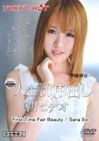 Tokyo Hot n0965 First Time Fair Beauty-Sana Ito