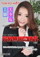 Tokyo Hot n1233 & n1234  Cute Girl Faint in Agony Play Part 1 & Part 2 Kumi Nanjo