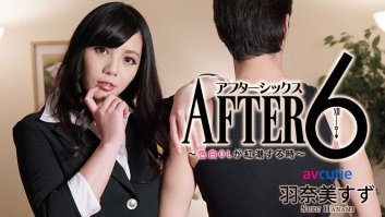 After 6: Office Lady Gets Excited in Bed – Suzu Hanami (071317_005)-Suzu Hanami