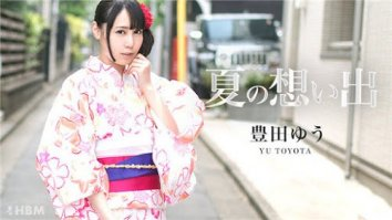 Memories of Summer Vol 11 – Yu Toyota (091317_003)-Yu Toyota