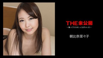 The Undisclosed: The Spring Show -  Nanako Asahina (070418-699)-Nanako Asahina