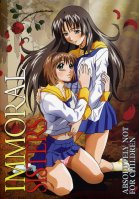 IMMORAL SISTERS BOX SET (VOLS 1-3)-Anime